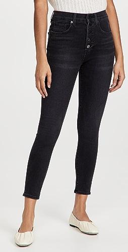 Veronica Beard Jean - Debbie High Rise Skinny Ankle Jeans