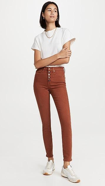 Veronica Beard 牛仔裤 Maera 高腰紧身牛仔裤