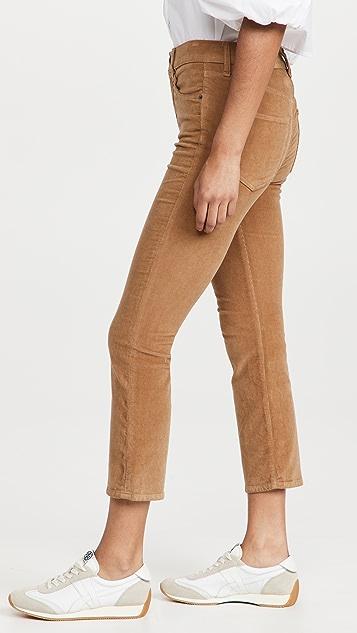 Veronica Beard Jean Carly High Rise Kick Flare Pants
