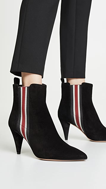 Veronica Beard Flynne Suede Booties