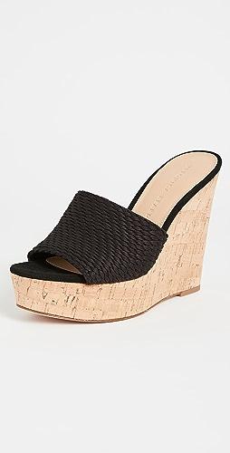 Veronica Beard - Dali Woven Sandals