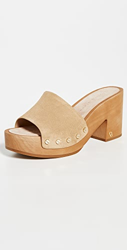 Veronica Beard - Hannalee 绒面革凉鞋