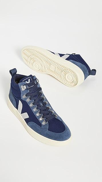Veja Roraima Sneakers
