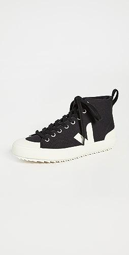 Veja - Nova HT Vegan Sneakers