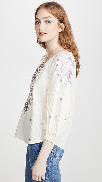 丝绒 Klara 上衣