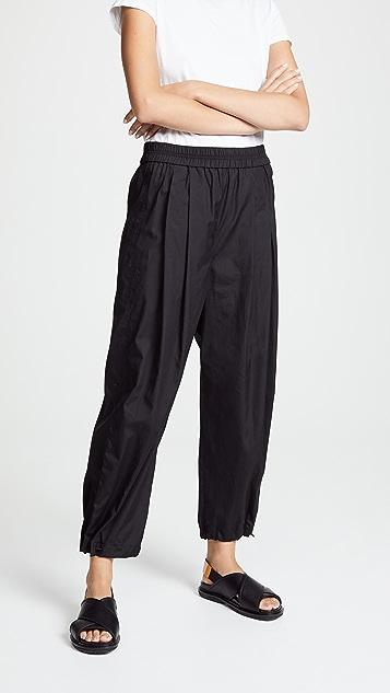Vince Cotton Jogger Pants