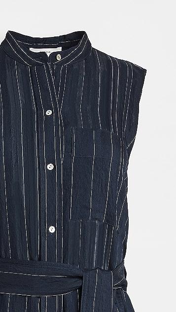 Vince Drapey 条纹衬衣式连衣裙