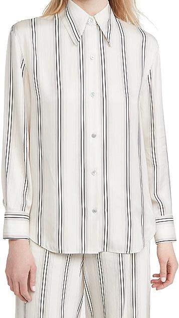 Vince 精细杂色条纹系扣衬衫