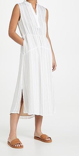 Vince - 垂褶条纹层褶连衣裙