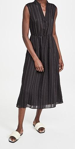 Vince - Drapey Stripe Tiered Dress