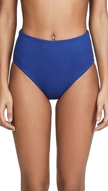 Vitamin A Barcelona 比基尼泳裤
