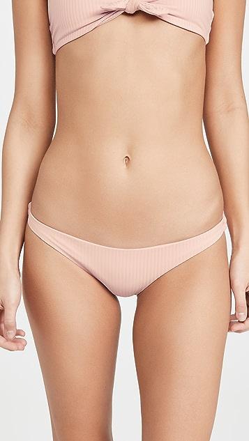 Vitamin A Luciana 比基尼泳裤