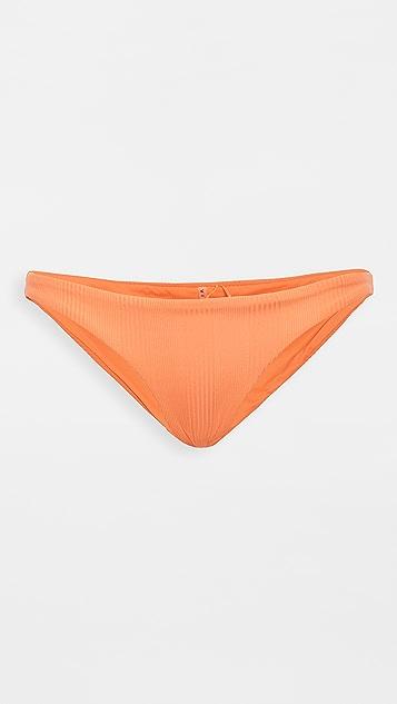 Vitamin A Luciana 裤装