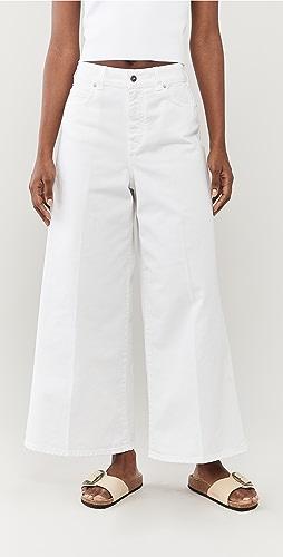 Victoria Victoria Beckham - Portland 牛仔裤