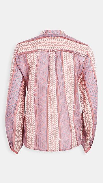 暖色 Phoebe 女式衬衫