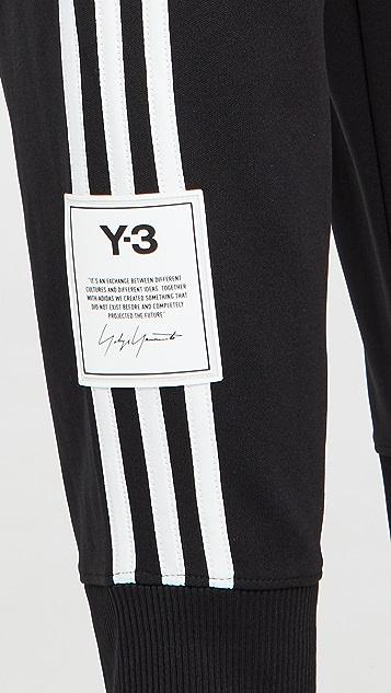 Y-3 3 Stripe Cuffed Track Pants