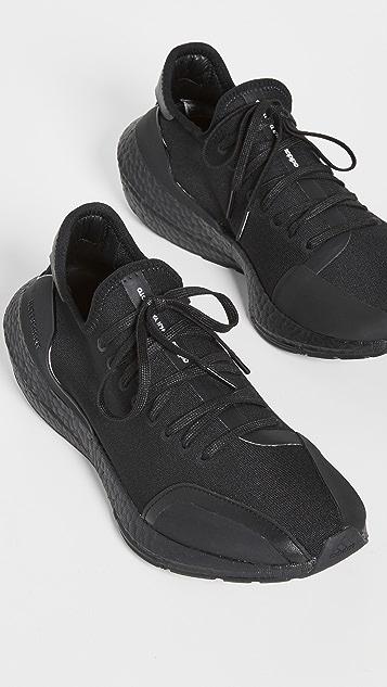 Y-3 Y-3 Ultraboost 21 Sneakers
