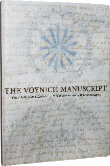 Voynich-manuscript225