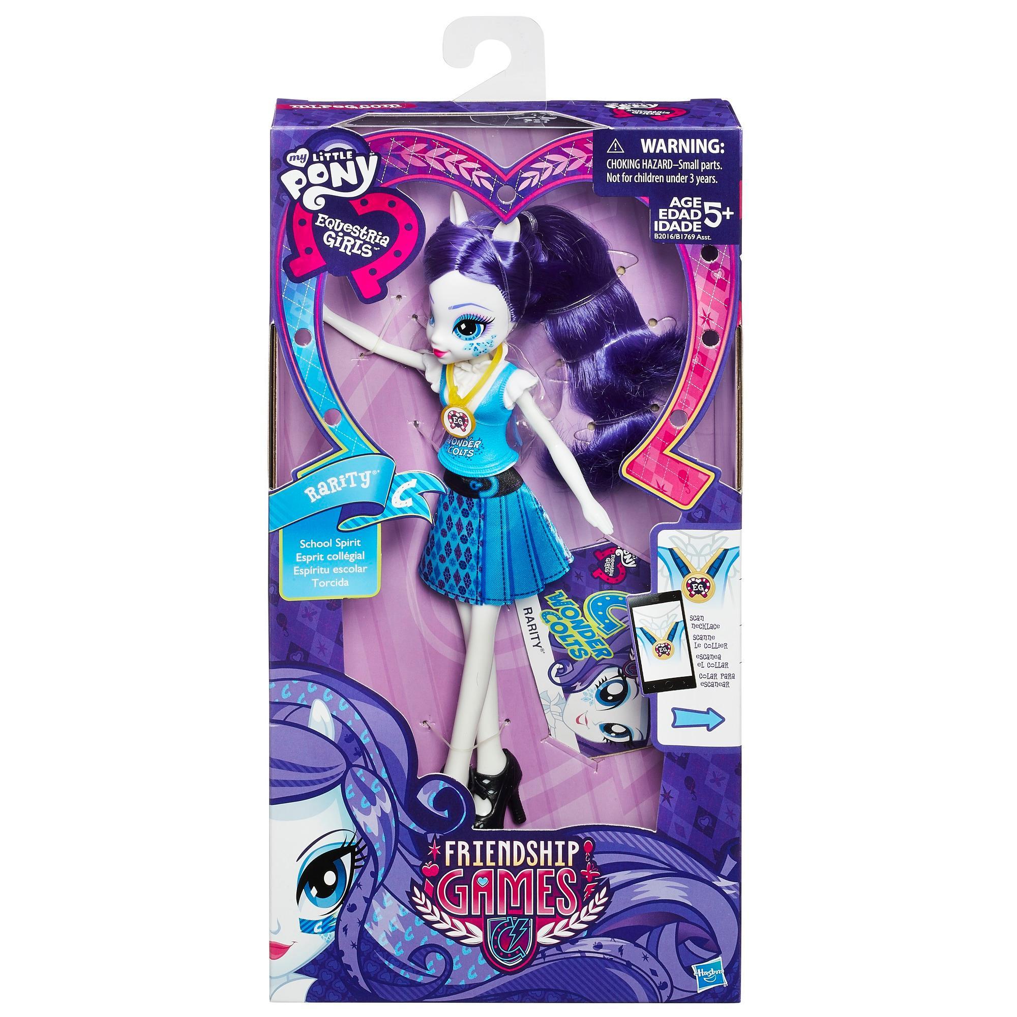 Amazon.com: My Little Pony Equestria Girls Rarity ...