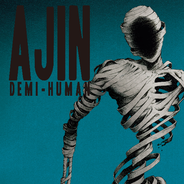 AJIN: Demi-Human - comiXology