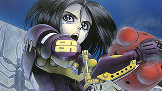 Battle Angel Alita Vol. 3 - comiXology
