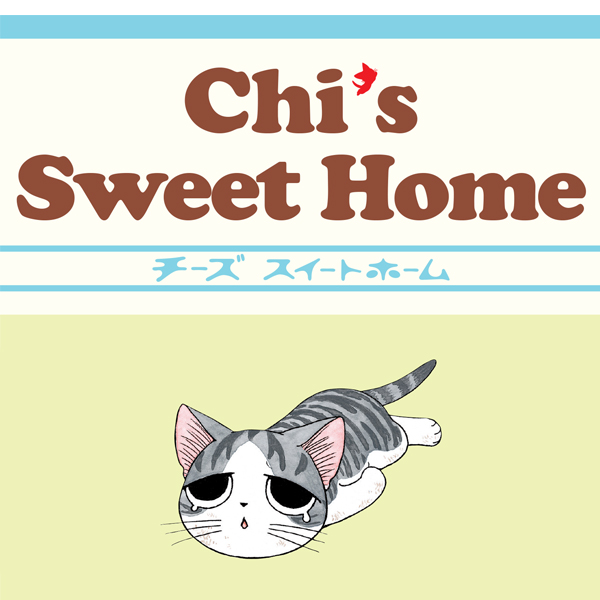Chi's Sweet Home - comiXology