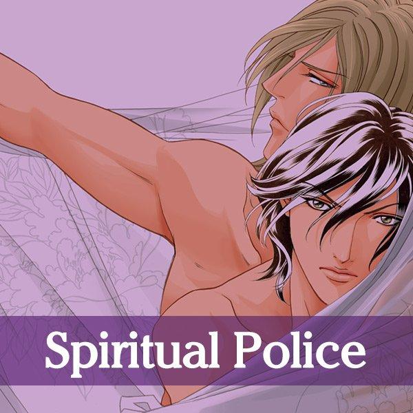 Spiritual Police - SuBLime