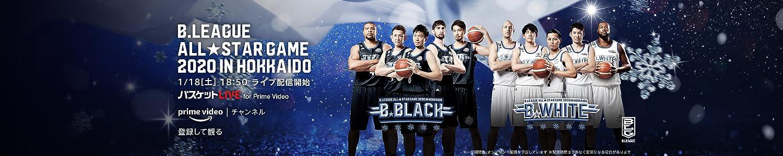 B.LEAGUE ALL-STAR GAME 2020 in HOKKAIDO