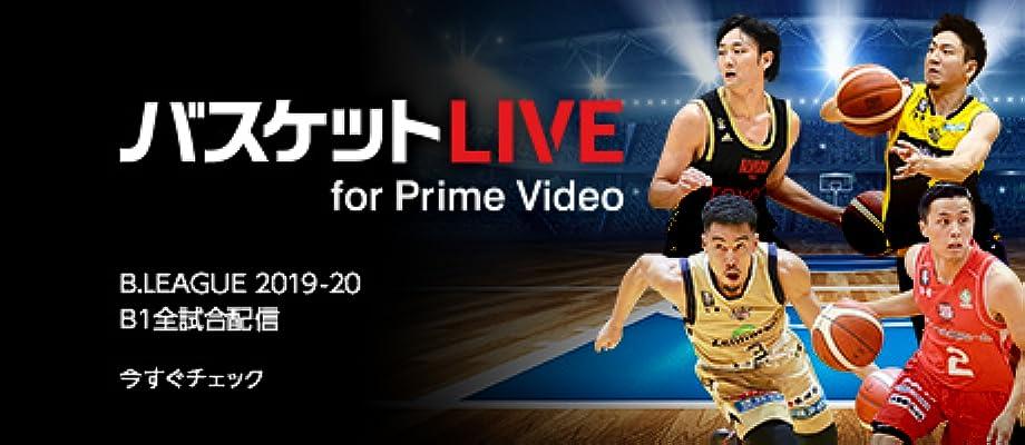 BasketLIVE for Prime Video
