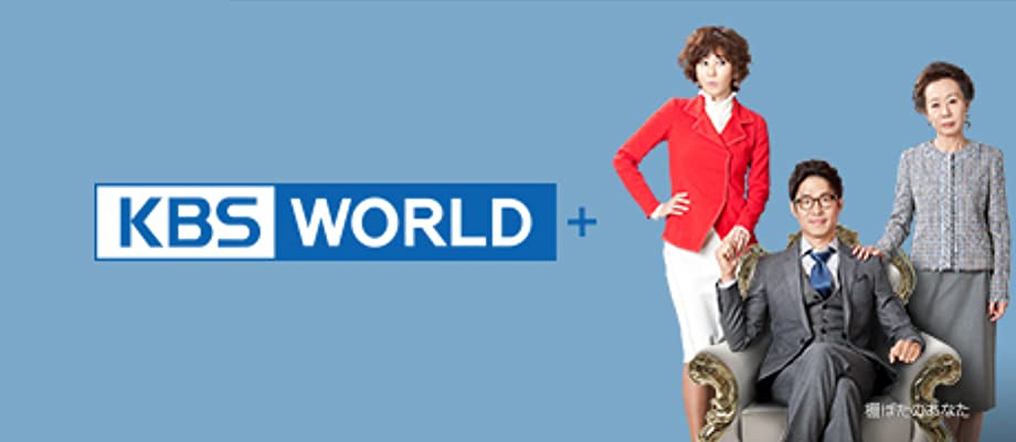 KBS World Plus