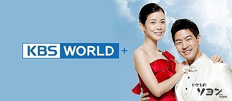 人気ドラマや音楽バラエティ等が楽しめる韓流チャンネル