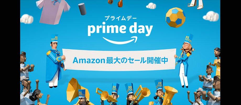 Amazonビデオナイト 週末限定レンタル100円