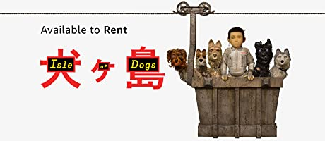 Isle of Dog available to rent