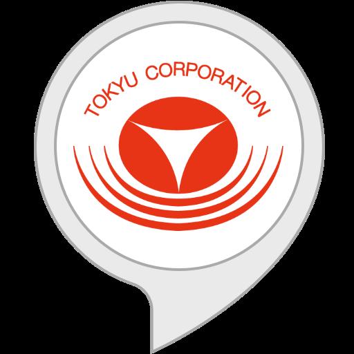 東急線アプリ