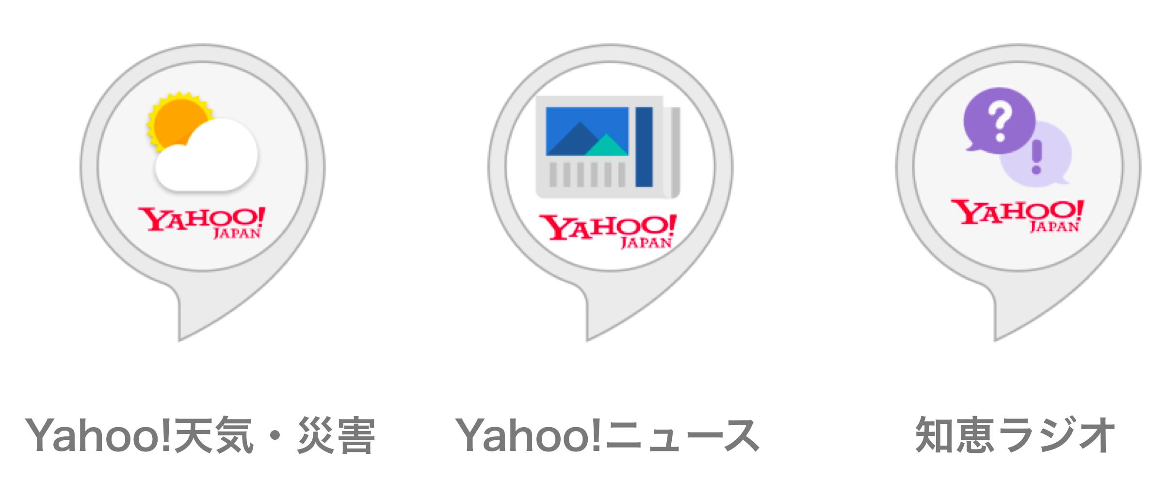 yahoo skill icons