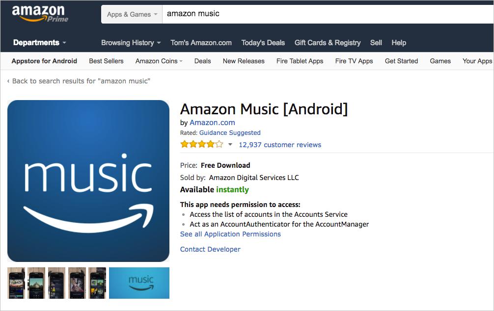 示例大图标(512像素x512像素)显示在亚马逊应用商店网站上