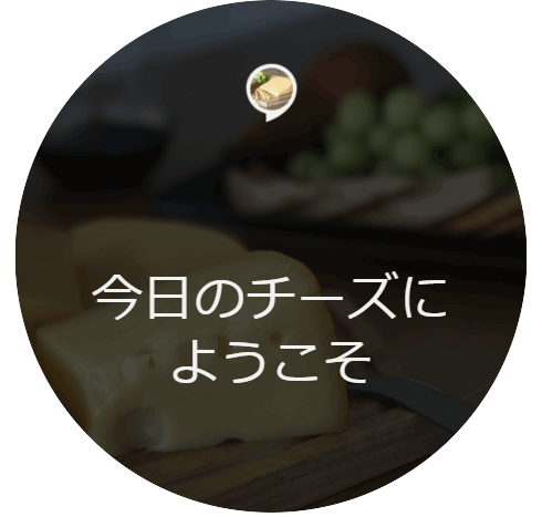 Echo SpotでのBodyTemplate6
