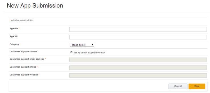 新規アプリの申請