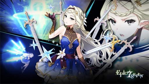 Epic Seven: 4-5 Star Artifact Summon Ticket x 1