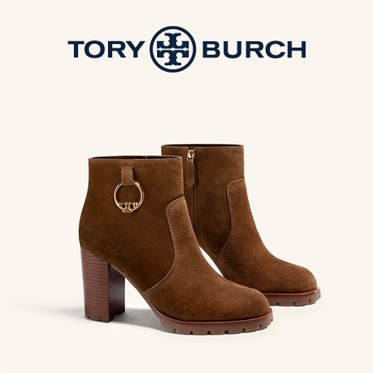 Image of a brown suede Tory Burch ankle boot.