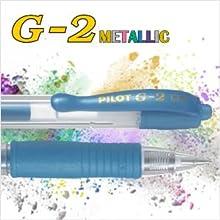 Pilot pen, Gel pen, gel ink, retractable, refillable, office pen, quality