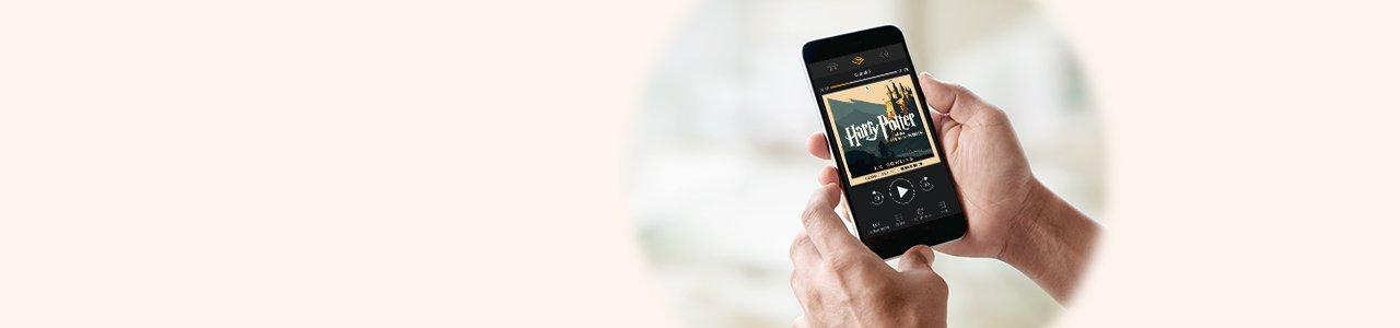 """So einfach geht's:  - Menü-Icon tippen und """"Hörbuch versenden"""" wählen  - Audible-App öffnen"""