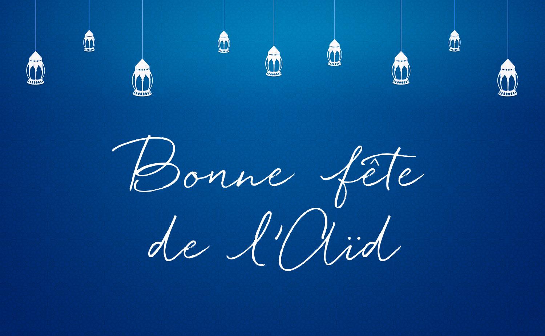 Carte Bonne fête de l'Aïd