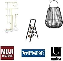Wenko, Umbra, Bering, Enesco, Muji : jusqu'à -30% sur la décoration d'intérieur