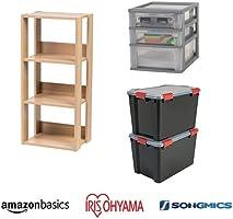 Boîtes de rangement, portants, porte-mateaux : jusqu'à -30% sur une sélection AmazonBasics, Iris, Songmics