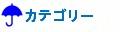 Office + ノートンVPN