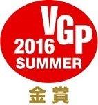 ビジュアルグランプリ Summer 2016 金賞