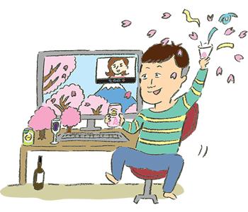 生放送ライブ「#エア花見まつり」に参加