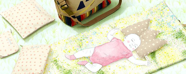 Amazon baby precious vol. 2