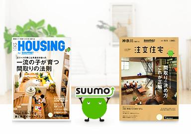 SUUMO(390円ほか)と一緒に買うと合計金額から700円OFF